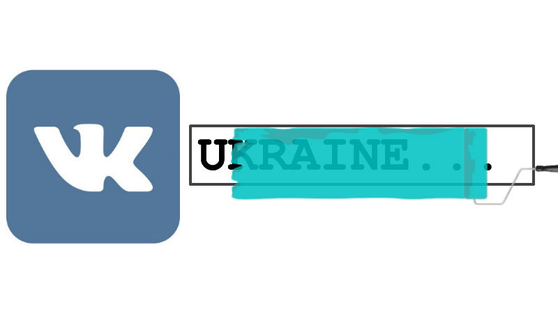 Images mixed by Tetyana Lokot.