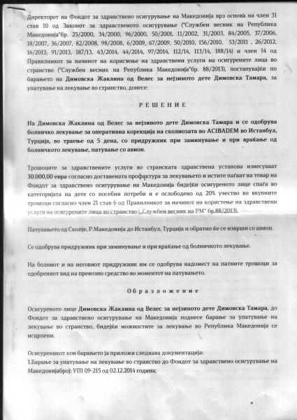 First page of the administrative letter regarding Tamara Dimovska's treatment.  Image courtesy Novatv.mk