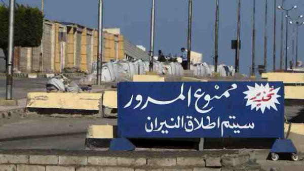 "A sign which reads: ""No entry. Anyone entering this area will be shot."" This sign was put up in Al Arish, Sinai, on January 31, according to @Cairotoday. Photo source: Twitter"