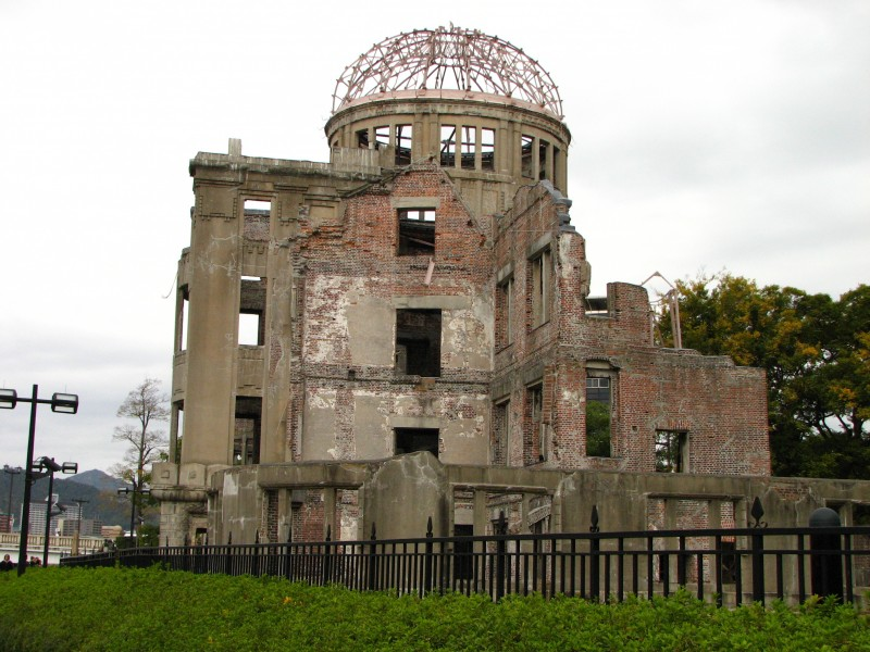 The Hiroshima Peace Memorial in Hiroshima, Japan, site of the Hiroshima