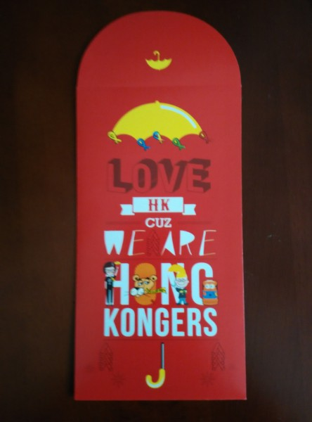"""Love Hong Kong CUZ we are KongKongers."""