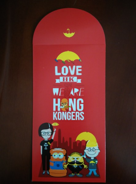 """Love HK CUZ We're HongKongers."""