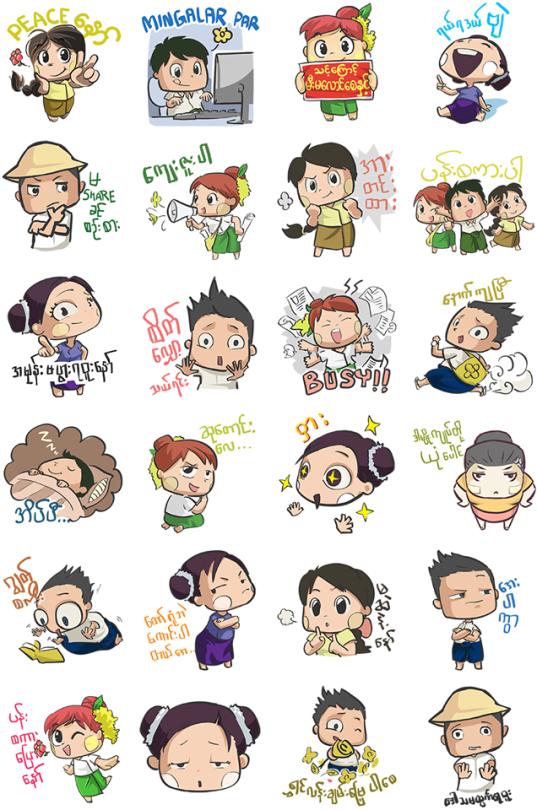 Myanmar Panzagar Stickers