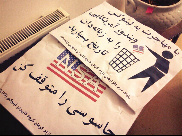Twitter user @AmirMehrabian posted this photo promoting Free Software, and opposing American Products and the NSA on the February 11, 2014 anniversary of the Islamic Revolution in Iran.