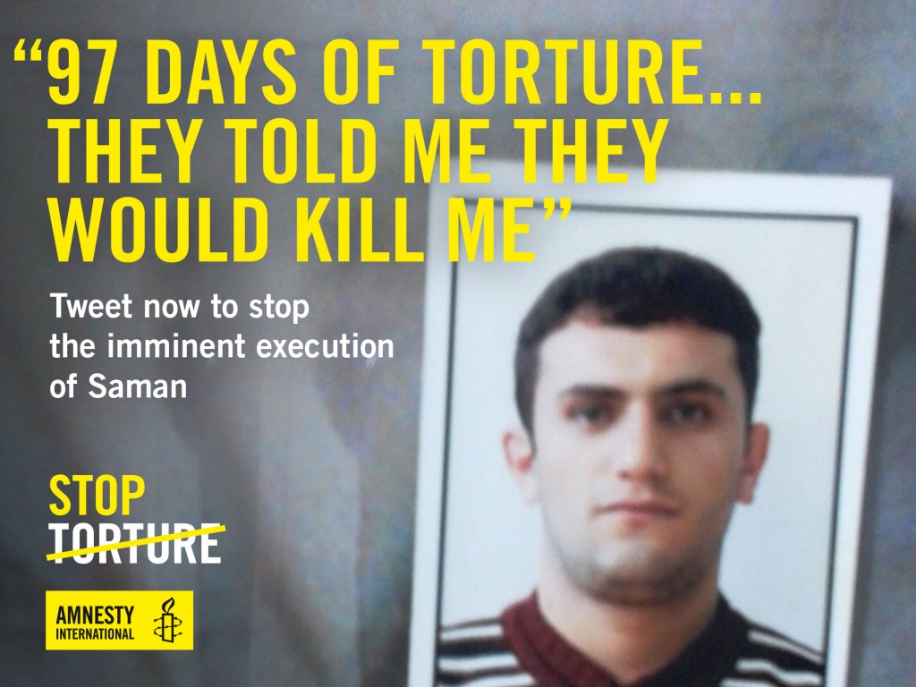 Uncertainty exists over Saman Naseem's death after international pressure to prevent his execution. Image taken from the Amnesty International campaign to stop Saman Naseem's execution.