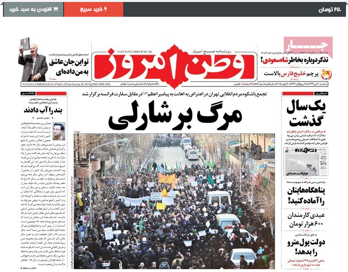 "Vatan-e Emrooz runs the cover page ""Death to Charlie"""