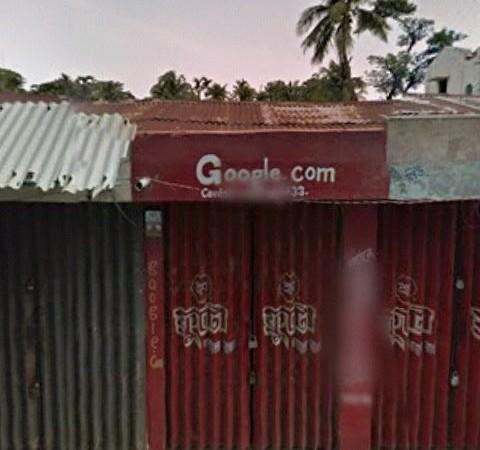 Street View দেখার লোভ সামলাতে না পেরে এখন মোবাইলের মাধ্যমেই দেখছি! নিজের এলাকার ছবি দেখতে গিয়ে এ কি দেখলাম! grin emoticon #StreetView #GoogleMaps