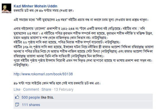 Screenshot of a threatening message posted against the publisher on Facebook. Image courtesy Haseeb Mahmud.