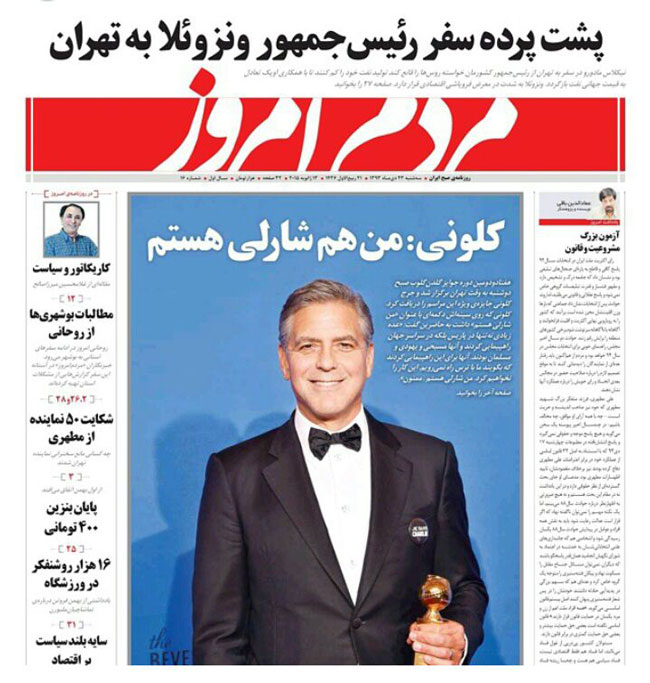 """Mardom-e Emrooz cover, """"Clooney: I am Charlie too."""""""