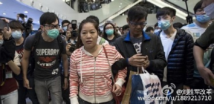 Many mainland Chinese netizens found Hong Kong protesters finger-pointing at tourists very offensive. Photo from