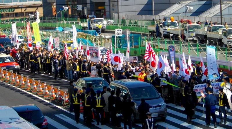 1280px-Zaitokukai_rally_at_Shinjuku_on_24_January_2010