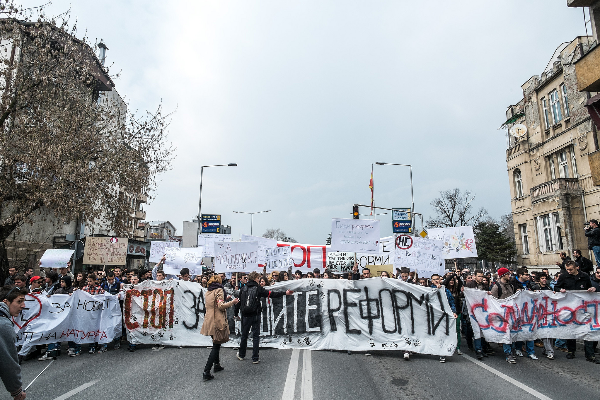 High school students march in downtown Skopje against controversial educational reforms.