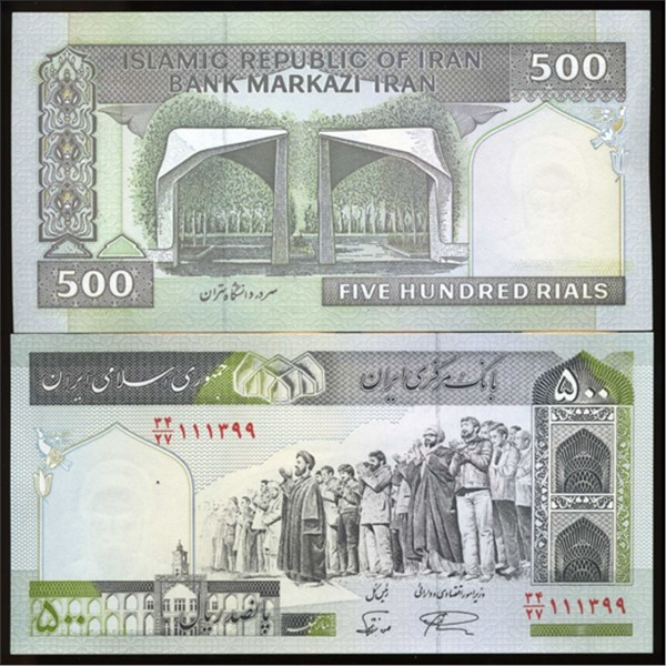 500 rial