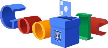Israel Elections, #Israelex, #Israelelex, #IsraelElections #V15