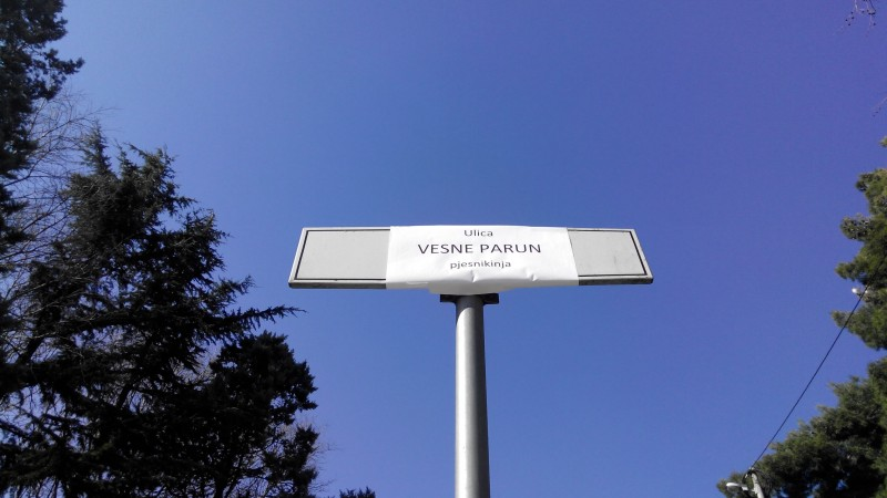 Photo: a street sign renamed after Vesna Parun, a Croatian poet Credits: Marinella Matejcic
