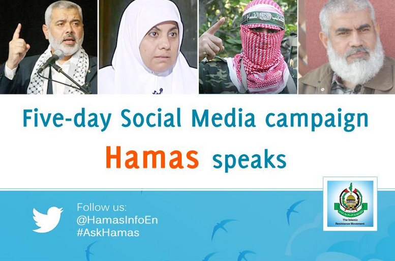Hamas promotional image featuring prominent members