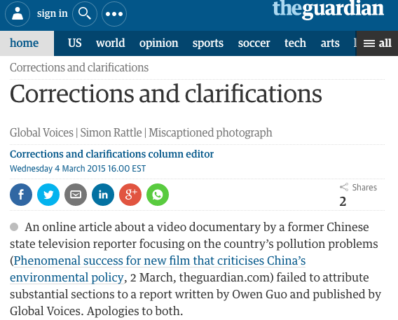 Guardian Plagiarism Correction
