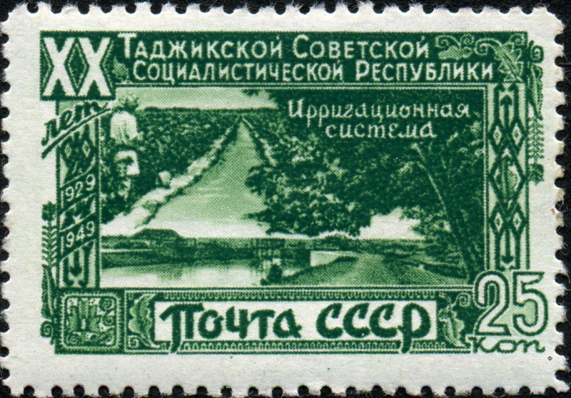 Tajikistan has become a lot less Russified in over twenty years of independence. A stamp celebrating twenty years of the Tajik Soviet Socialist Republic. Taken from the dic.academic.ru archive.