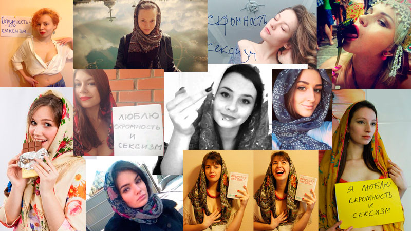 "A small collection of the submissions to the ""Russian Beauty"" contest (both from competitors and protesters). VKontakte."