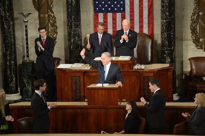 Benjamin Netanyahu addresses the US Congress (Source: The Prime Minister of Israel Facebook Page)