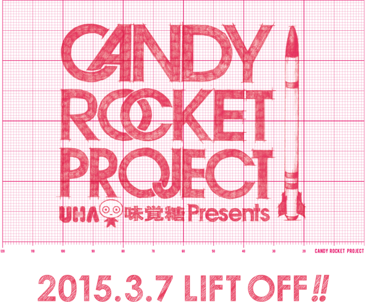 candy powered rocket japan