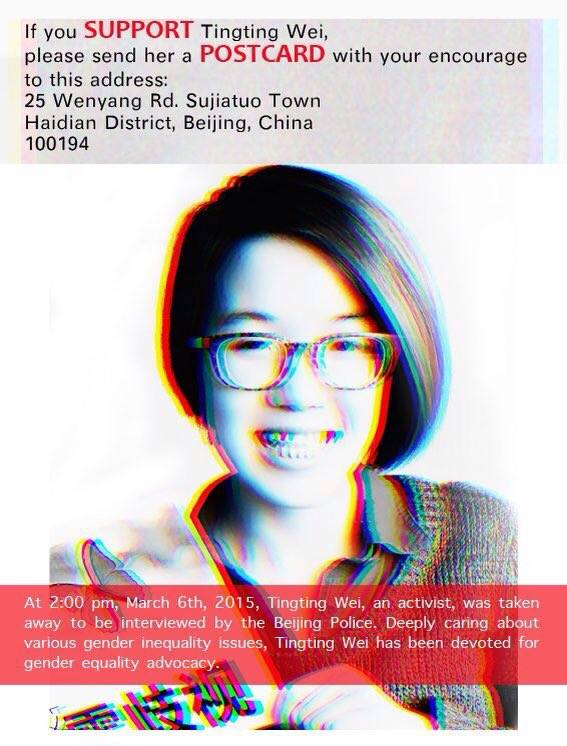 Send a postcard to Beijing Police demanding the release of the Five. Photo from Free Chinese Feminists.