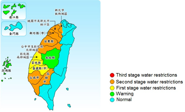 8 municipalities in Taiwan started second stage water restrictions (orange) since Feb 26. CC BY-NC 2.0.