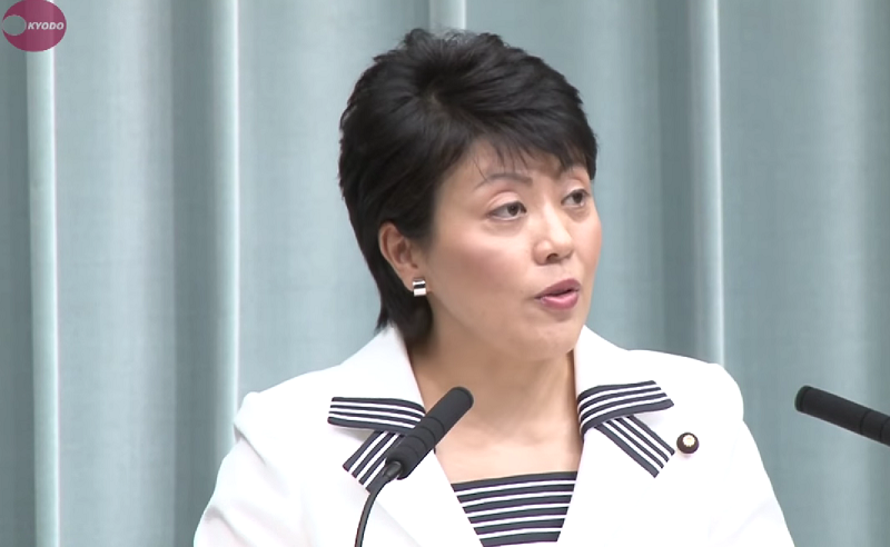 Haruko Arimura