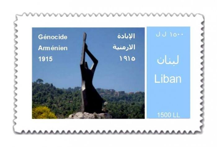 Lebanese Stamp featuring the Armenian Genocide Monument in Bikfaya, Lebanon. Source: Armenians in Lebanon