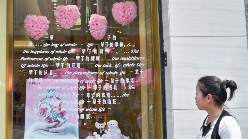 A bridal store in Zhejiang province, China. Photo by Flickr user Bill L. CC BY 2.0