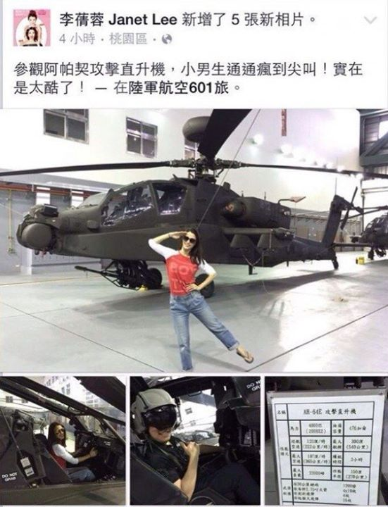 The snapshot of Janet Lee's Facebook check-in at the 601 Air Cavalry Brigade with Apache. She said, 'We are visiting the Apache helicopters, and the boys are crazy and screaming! This is so cool!'