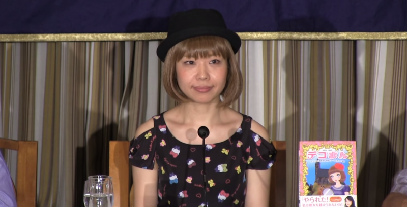Megumi Igarashi, July 24, 2014, YouTube screen capture.