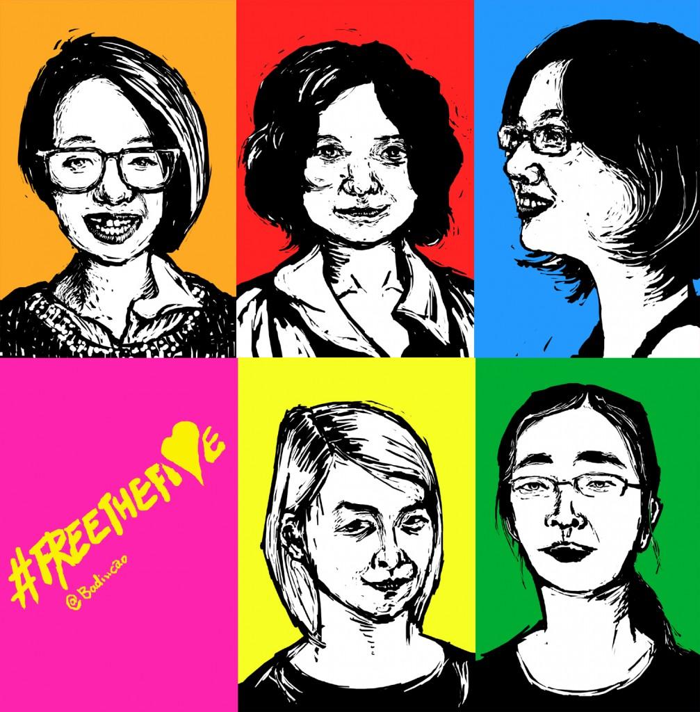 Free the Five by Badiucao. Via China Digital Times