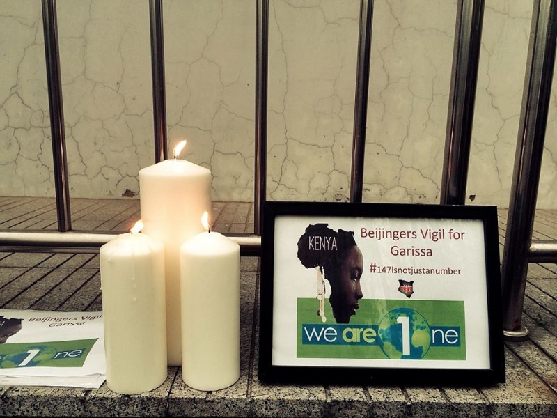 Poster for Garissa vigil in Beijing.