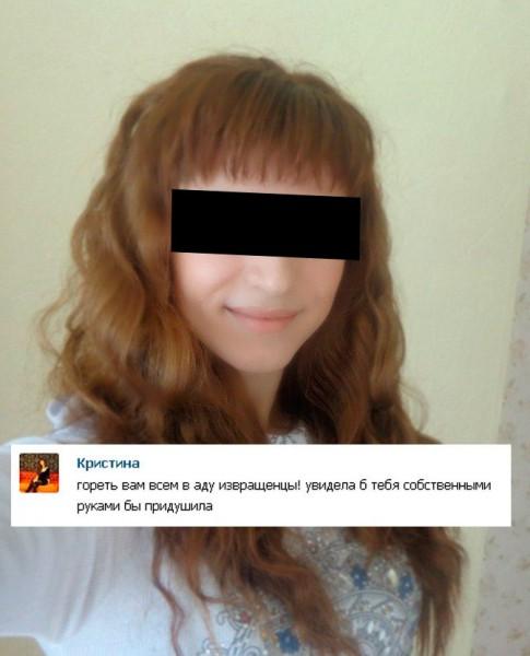 Image via Lena Klimova. VKontakte.