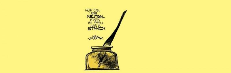 Von der Facebook-Seite von Zunar Kartunis