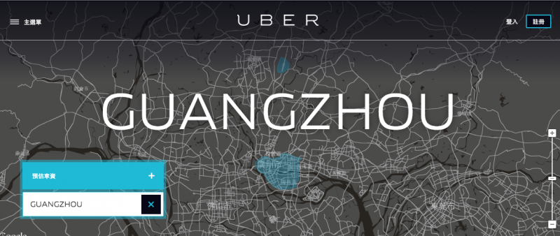 Screen Capture from Uber Guangzhou page.