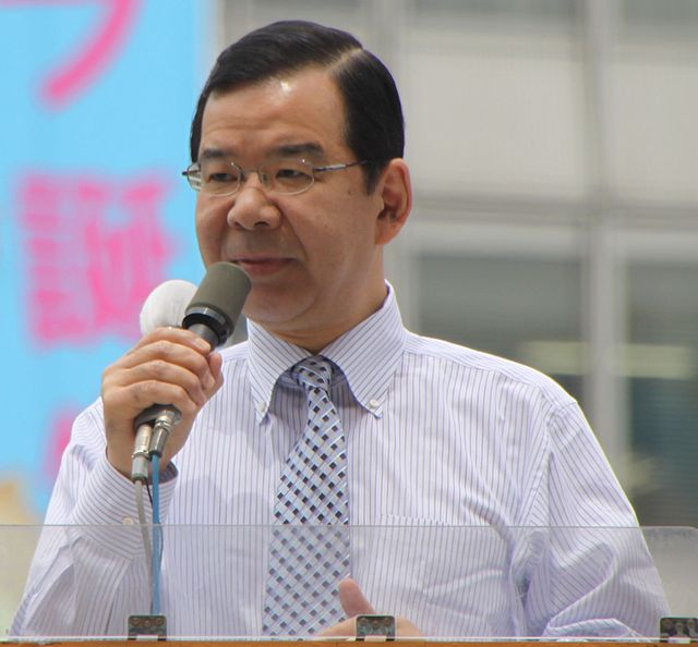 Kazuo Shii