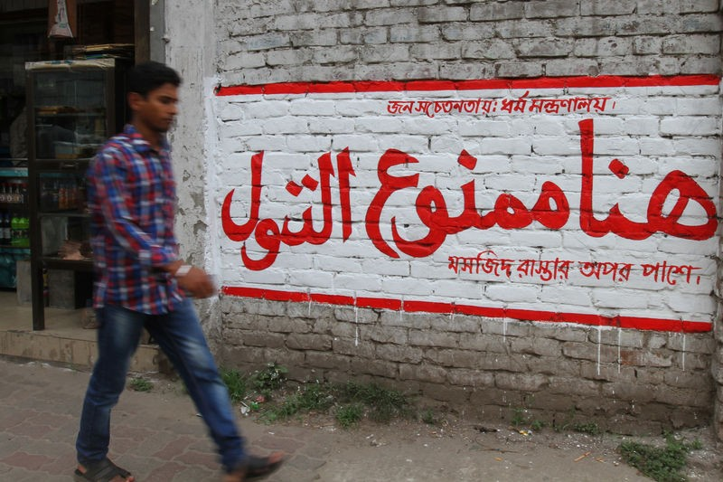 The photo shows Arabic sign on the sidewall of Panthakunja Park at the Karwan Bazar in Dhaka. Image by Sk. Hasan Ali. Copyright Demotix (7/5/2015)