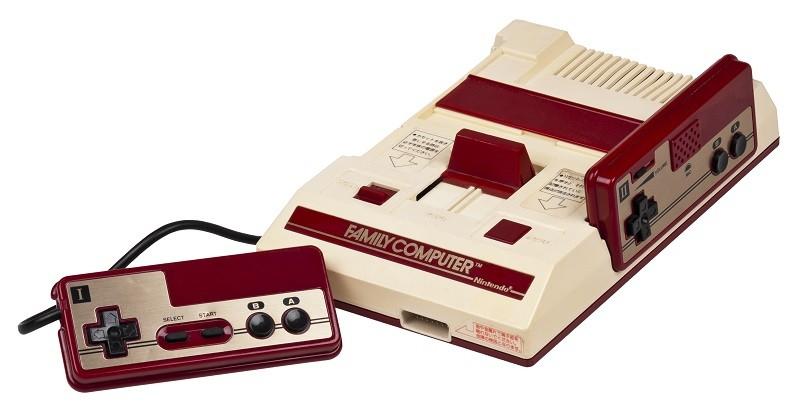 Nintendo NES Famicom