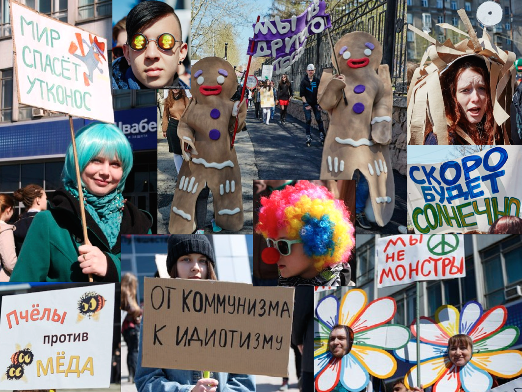 "Monstration 2015 in Novosibirsk. Top left, clockwise: ""A Platypus Will Save the World,"" ""We are made from a different kind of dough,"" ""Soon it will be Sunny,"" ""We aren't Monsters,"" ""From Communism to Idiotism,"" and ""Bees Against Honey!"" Images from VKontake."