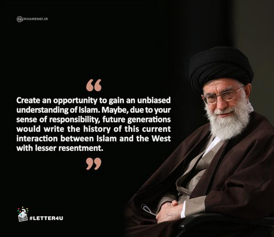 A #letter4u campaign photo tweeted on the Supreme Leader's Twitter account.