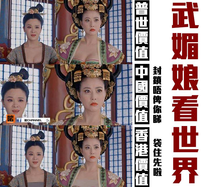 "Three different versions of ""the Empress of China"". Image from The Arm Channel's Facebook Page."
