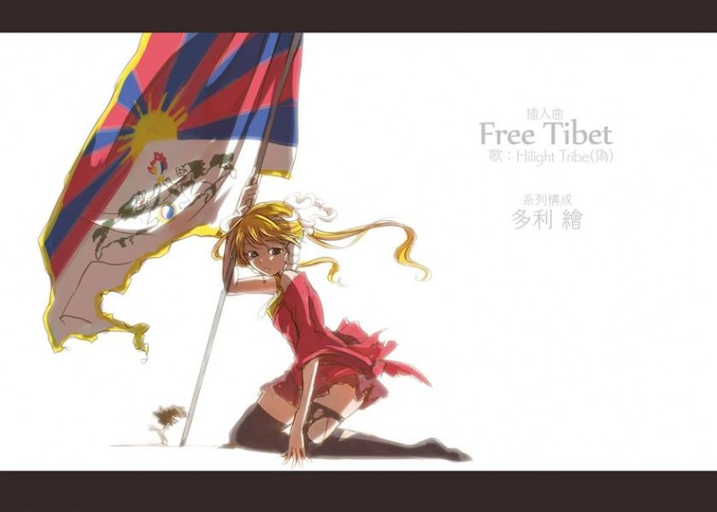 This work 'Free Tibet' by Dollydraw is licensed under CC BY-NC.