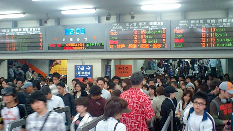 Golden Week at Osaka JR station, May 4, 2007, photo by Chris Gladis. CC 2.0.