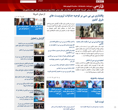 Screenshot of bbcpersian.ir