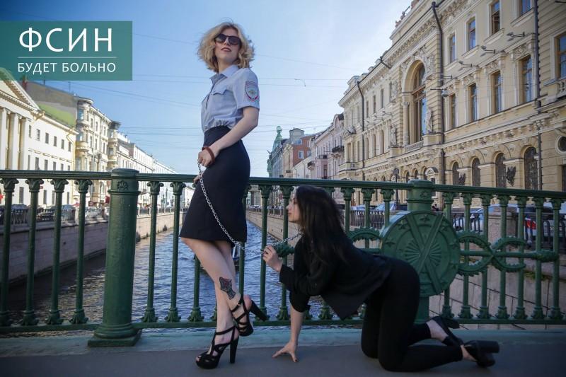 Polina Nemirovsky (left) and Olga Borisova (right), June 2, 2015. St. Petersburg, Russia. Photo: Facebook.