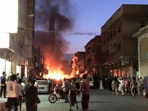 The eve of Ramadan in Sanaa started with Saudi coalition bombings, tweets @faizahsulimani