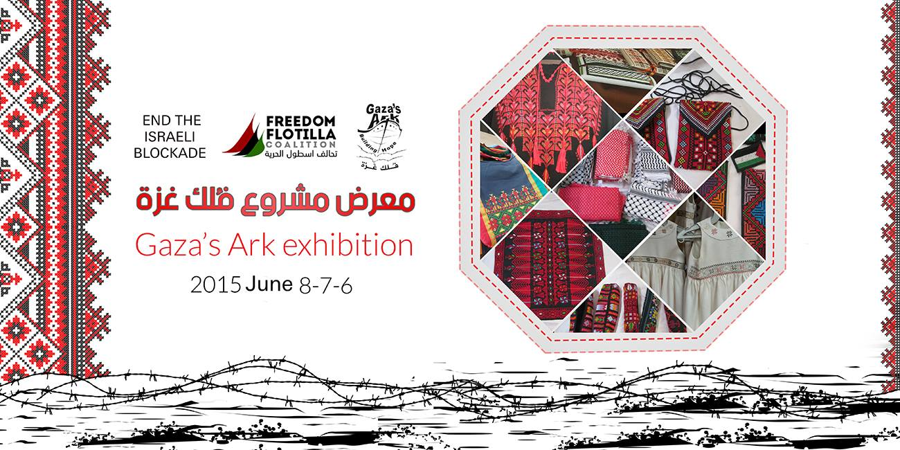 Gaza Ark Exhibition 2015 Poster