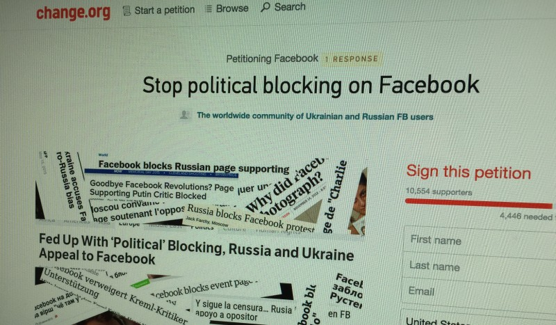 "Screenshot of the ""Stop Political Blocking on Facebook"" petition. Change.org."